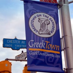 Greektown street signs