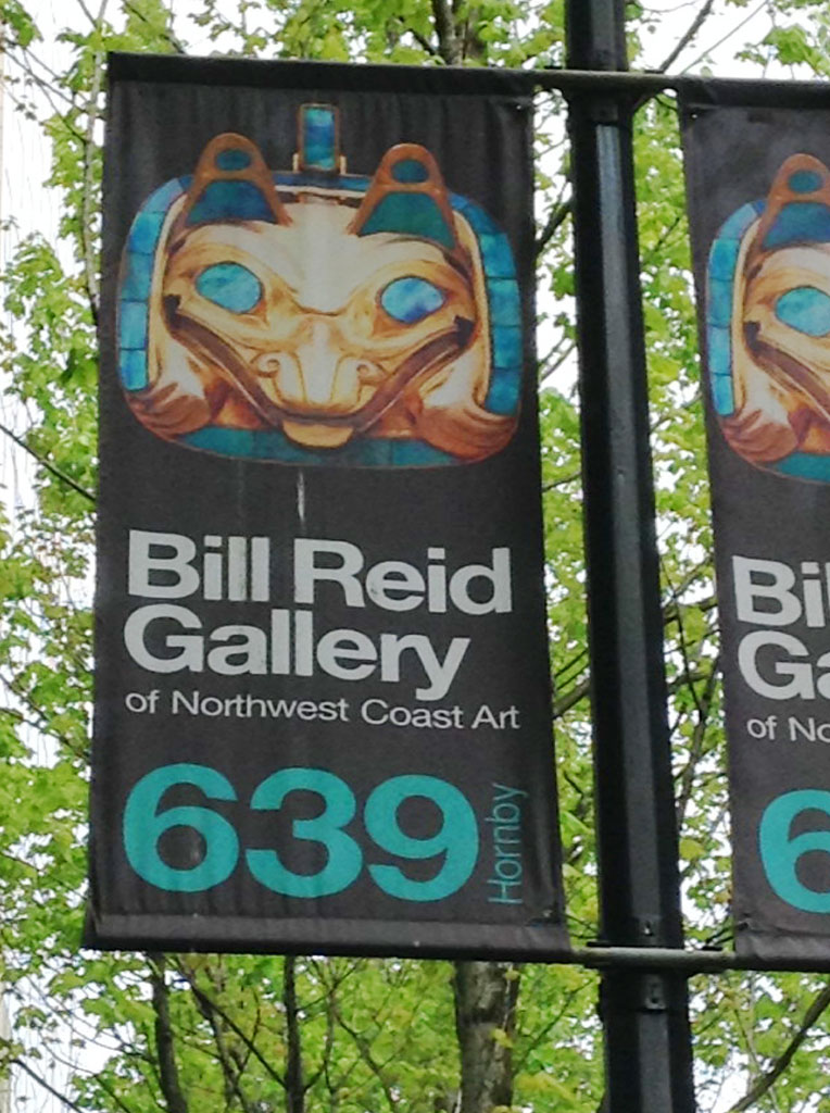 Bill Reid Gallery banner